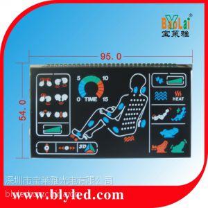 供应LCM厂家出售冰箱LCM18002595269