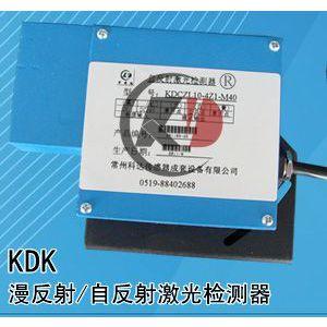漫反射激光检测器(光电开关)KDK