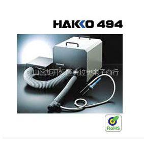 供应日本HAKKO白光吸烟系统494