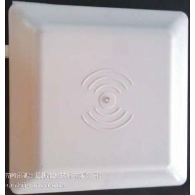 供应RFID读写器济南讯驰信息科技有限公司http://www.xunchijn.com/