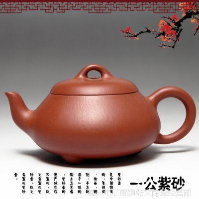 自产自销厂家批发宜兴紫砂壶原矿朱泥紫砂壶精品礼品茶具石瓢壶