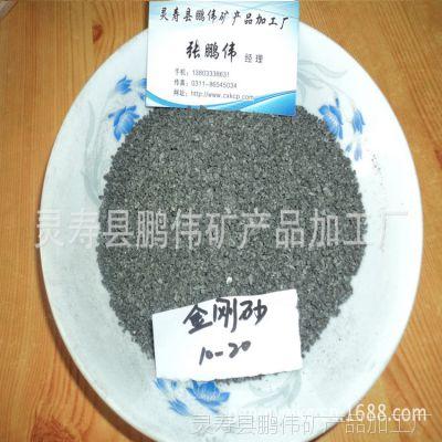 大量供应优质金刚砂 灰色金刚砂 黑色金刚砂
