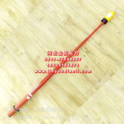 金佑 伸缩棒式验电器 可定制 验电器价格 0.4-500kv 高压验电器