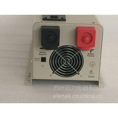 供应通讯专用逆变电源500W 电力专用逆变器
