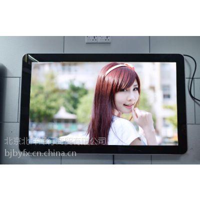 供应北京北洋锋行19.1英寸工业平板电脑