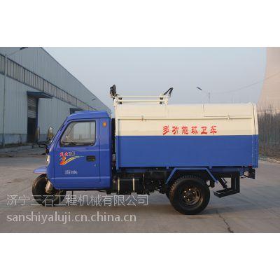 济宁三石机械新款挂桶式垃圾车 4方时风垃圾车图片