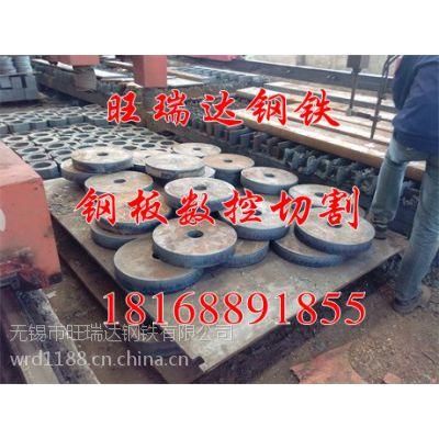 晋城//Q235B钢板零割//法兰说明钢板切割 销售