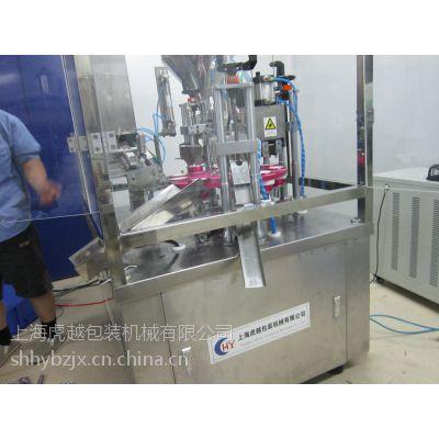 膏体灌装封尾机 自动灌装设备,常压,管,膏体