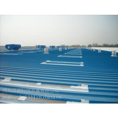 河北迈诺彩钢瓦防水卷材是市面上的新材料