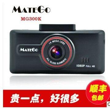 供应热卖matego mg300k高清行车记录仪