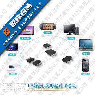 欣中芯IC 其他稳压IC IMP809/810系列