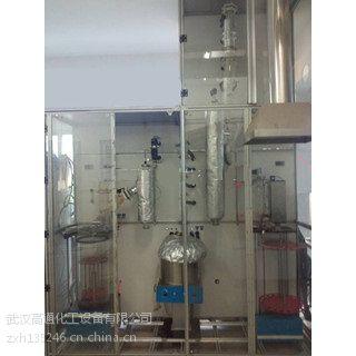 武汉高通GT-SFD原油实沸点蒸馏实验原理及工艺
