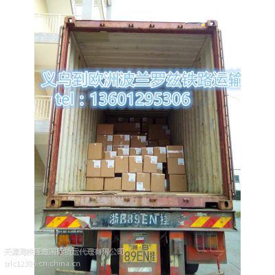钢管石油设备天津河北山东到霍尔果斯口岸散货运输超限货物运输
