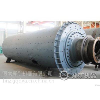 郑矿机器直供湿式选矿球磨机 粉磨破碎设备
