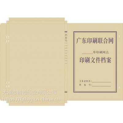供应档案盒印刷设计 牛皮纸档案盒