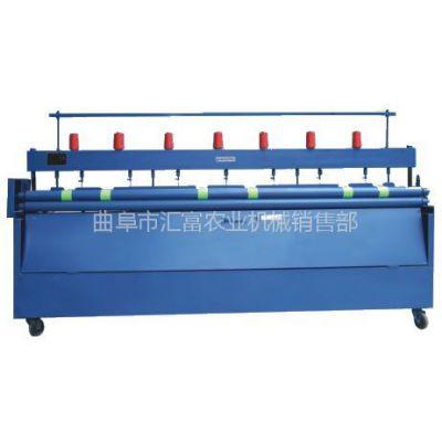 供应大型针织机械 被子加工套被机