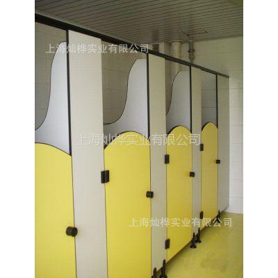 供应创花板/抗贝特/贝耐特/防潮板/卫生间隔断/隔墙/幼儿园专用