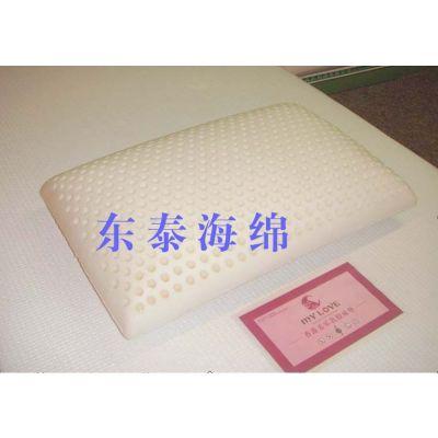 供应厂家直销天然乳胶海绵枕头,透气保健枕头,慢回弹乳胶枕头