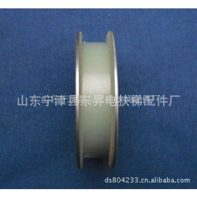 供应电梯/各种/配件/东芝/门挂轮R槽60mm*16mm*6203