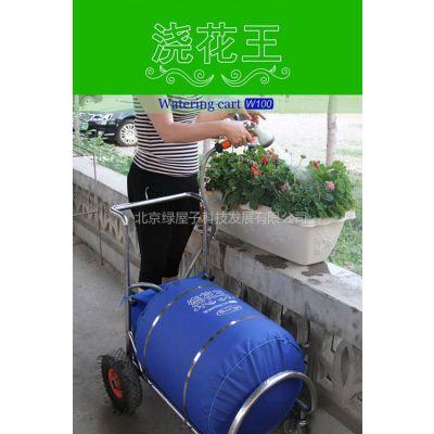 """供应创新园艺用品 大规模养花的好助手 户外花坛浇花水车""""浇花王""""w100"""