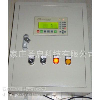 供应无线远程GPRS液位水位显示控制报警系统