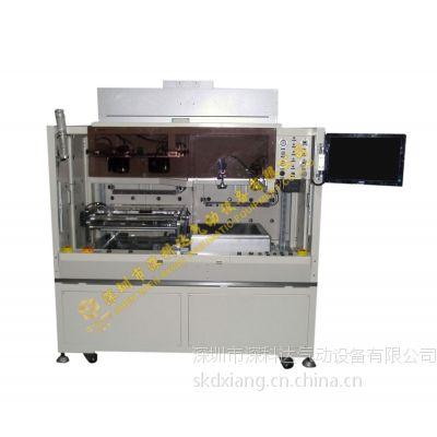 供应光学胶贴合机|OCA贴合机|深圳市深科达气动设备有限公司