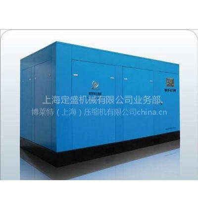 供应螺杆式空压机|空气压缩机|空气压缩机型号|空气压缩机价格|空气压缩品牌