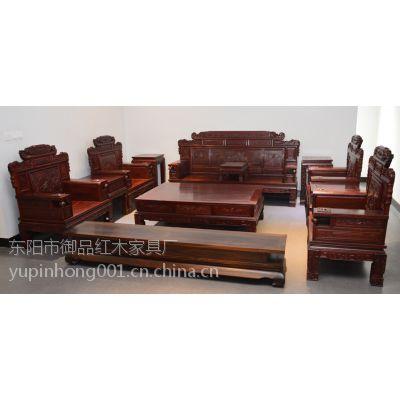东阳钰品红木家具系列沙发类家具欢迎咨询选购