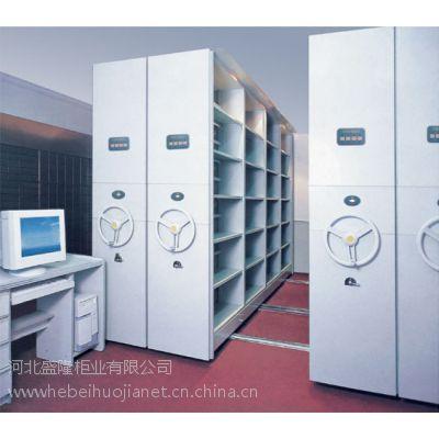 供应内蒙古档案室密集架价格,电动智能密集柜厂家