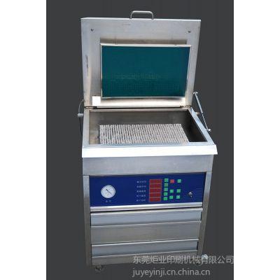 供应高网点树脂版制版机,不干胶树脂版晒版机,质量的制版机