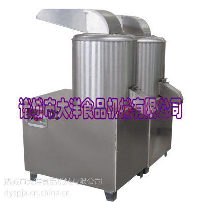 大洋捣蒜泥机,大姜打浆机——支持混批零售、原产地发货
