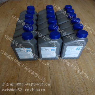 德尔格DE100/250/300-ET充气泵润滑油N28355-1