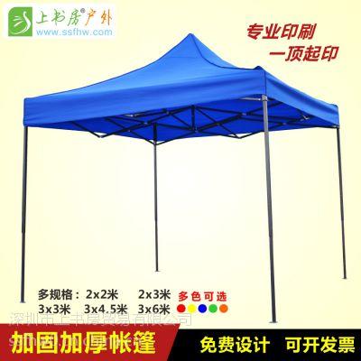 厂家直销户外折叠广告帐篷伞3*3促销展览帐篷地摊帐篷 定做印字