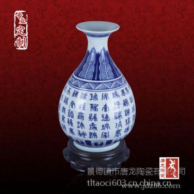 供应青花瓷花瓶,景德镇青花艺术品