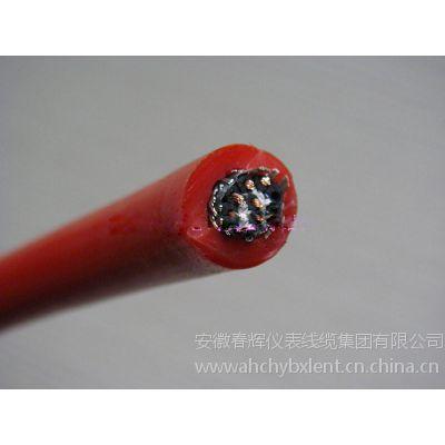 柳州ZR-KFFP-2*1.0阻燃高温防腐屏蔽控制电缆