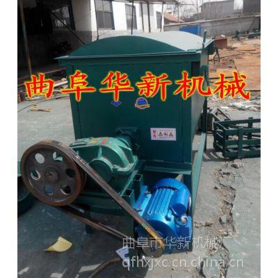 混合机专业厂家 华新高效节能卧式干粉混合机