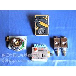 供应镇江百汇JSY-1型优质电磁程序锁