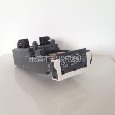 施耐德LX1-FL110线圈|LC1D620 110V接触器线圈