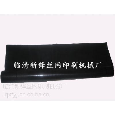 新锋/促销 晒版机橡皮布 超厚型布纹橡皮布 晒版机配件