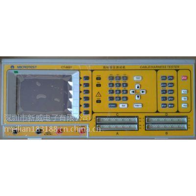 益和CT8681/256P汽车线束线材综合高压导通测试机手机线测试仪