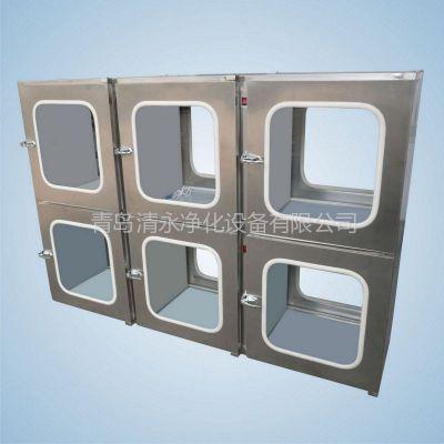 供应净化灭菌传递窗 连体传递窗
