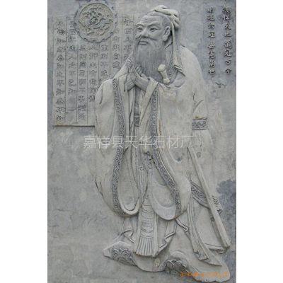 供应石材雕刻,浮雕壁画,山东,石料工艺品石雕圆雕