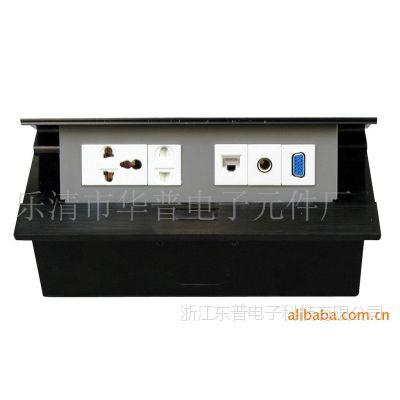 供应普通桌面插座