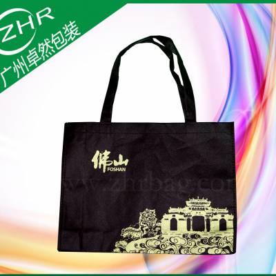【卓然包装】城市名片广告袋 丝印不织布袋 地方推广宣传袋
