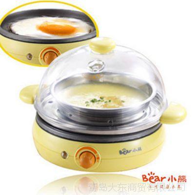 小熊正品 煮蛋器 ZDQ-2091情侣蒸蛋器 全不锈钢煎蛋器