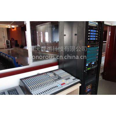 重庆音响设备 专业音响设备 音响工程 铿锵科技