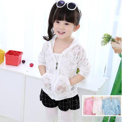 2015春款儿童外套 韩版纯棉梭织卡通空调开衫防晒衣 外贸童装上衣