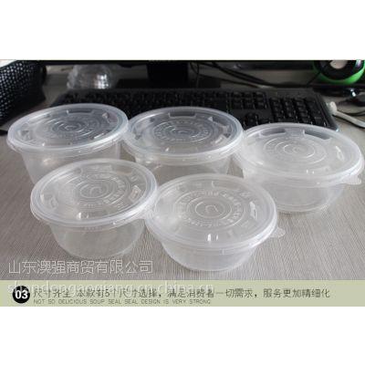 厂家直销一次性打包碗带盖pp磨砂外卖碗塑料圆形汤碗600套批发 多规格塑料碗可放粥软盖碗