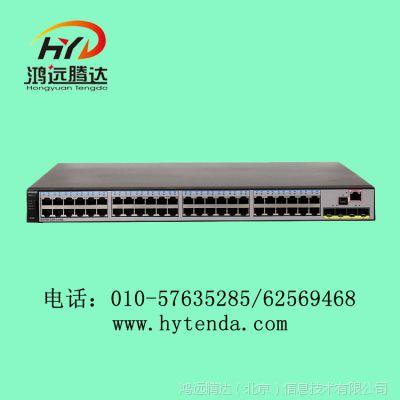供应华为S5700-52X-LI-AC 48口千兆智能型以太网交换机 代理 原装行货