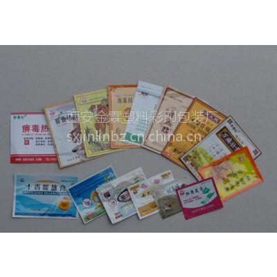 供应成都膏药贴包装袋/贴膏包装袋,金霖彩印制品